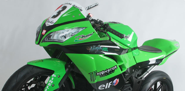 Sport Production: Kawasaki Ninja 300 Challenge