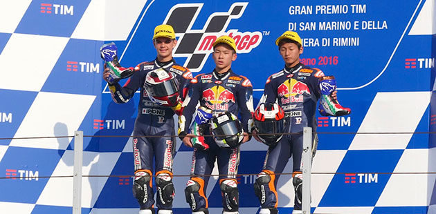 Red Bull MotoGP Rookies Cup: Made in Japan