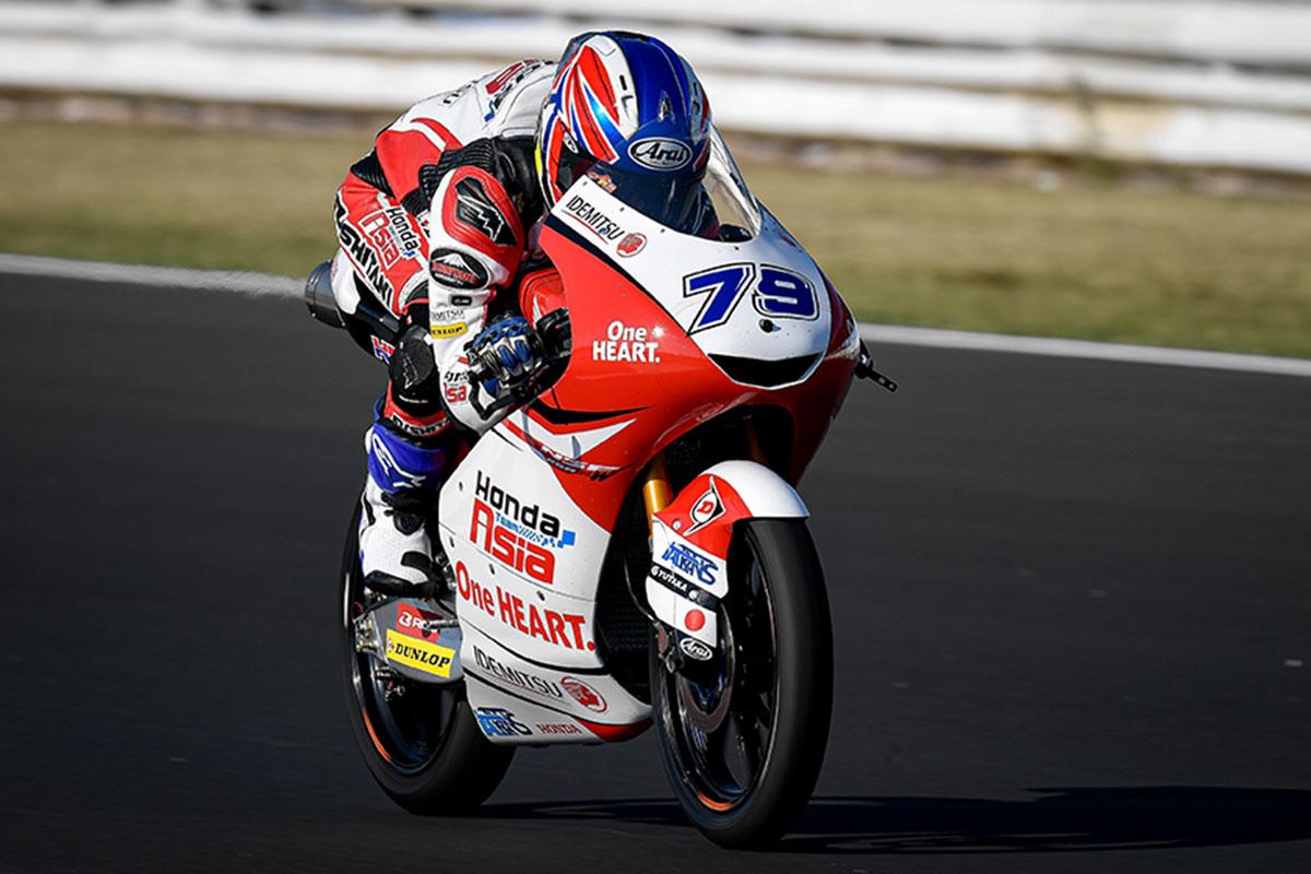 Moto3-2020-Misano-Adriatico-Ogura